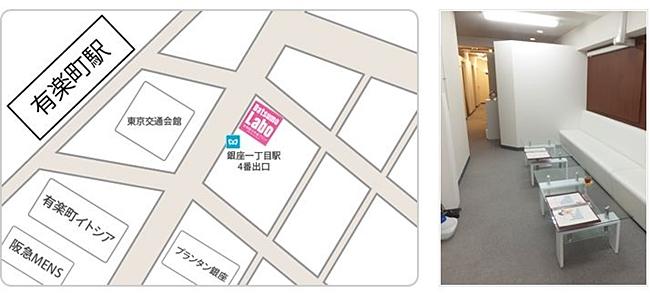 地図銀座店