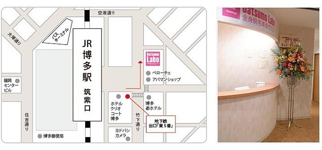 地図博多駅前店