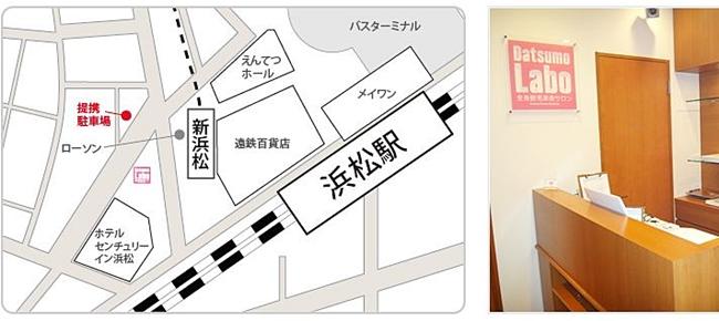 地図浜松店