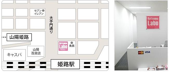 地図姫路店