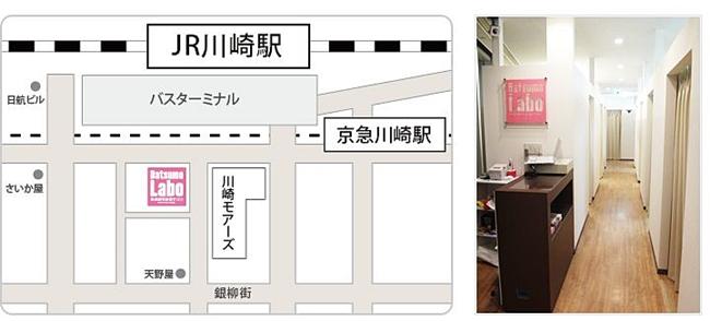 地図川崎店