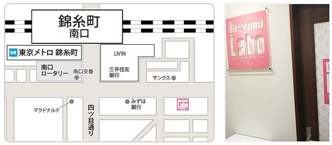 地図錦糸町店