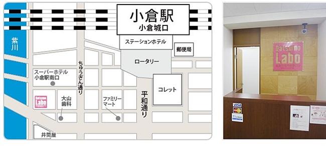 地図小倉店
