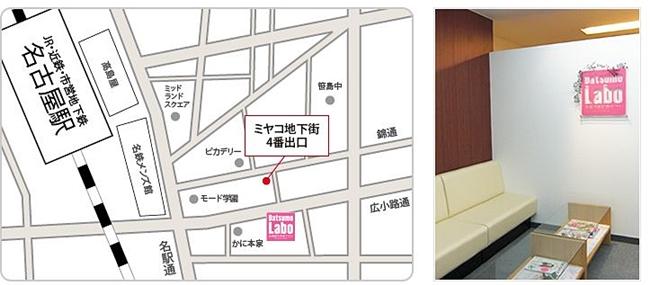 地図名古屋駅前店
