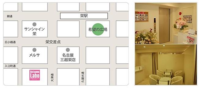 地図名古屋栄店