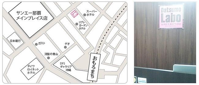 地図那覇店