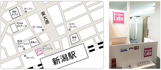 地図新潟店