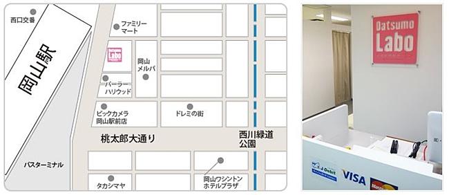地図岡山店