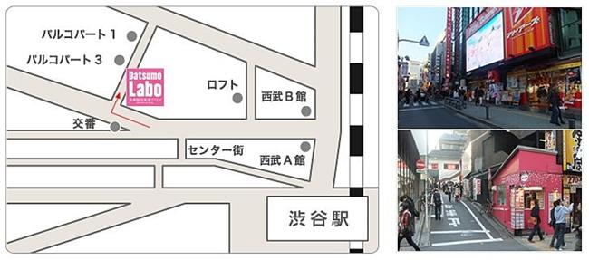 地図 渋谷店
