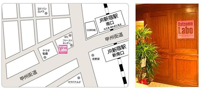 地図 新宿店