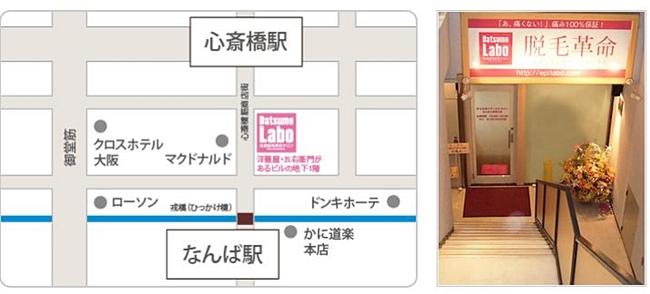 地図 なんば心斎橋店