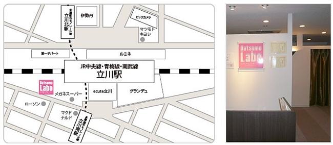 地図立川店