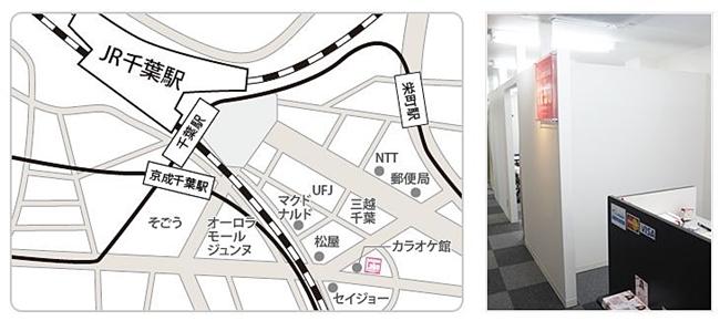 地図千葉店