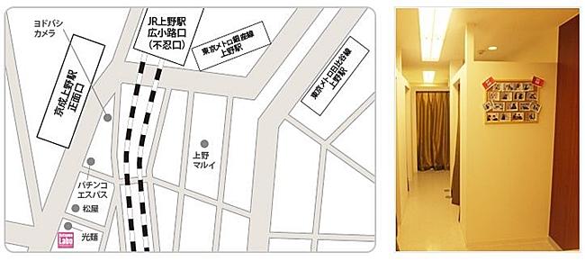地図上野店