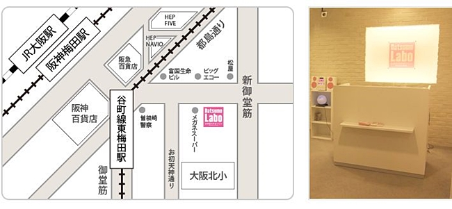 地図 梅田店