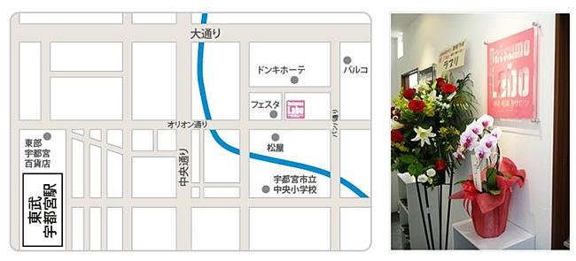 地図宇都宮店